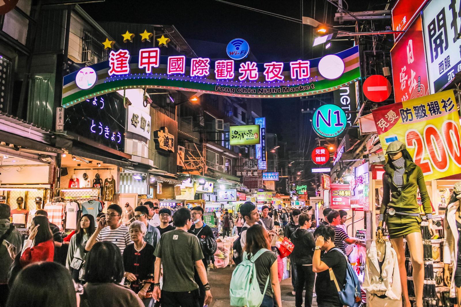 Fengjia Night Market Food