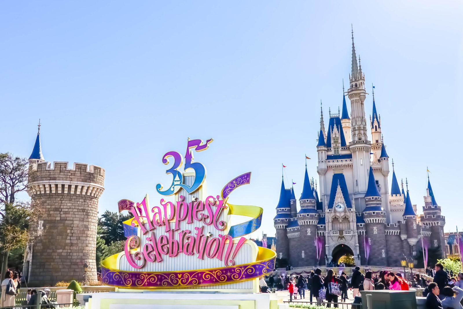 Tokyo Disneyland Alexis Jetsets H I S Travel Singapore Tokyo